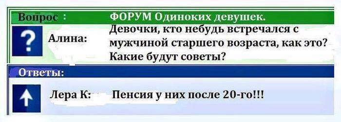 http://s7.uploads.ru/yHioI.jpg