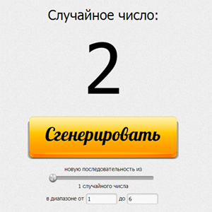 http://s7.uploads.ru/yIdli.jpg