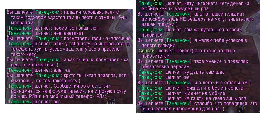 http://s7.uploads.ru/yJvfc.jpg