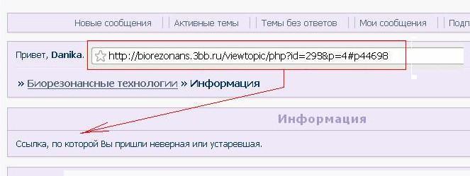 http://s7.uploads.ru/yOF4p.jpg