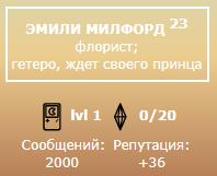 http://s7.uploads.ru/ybul1.png