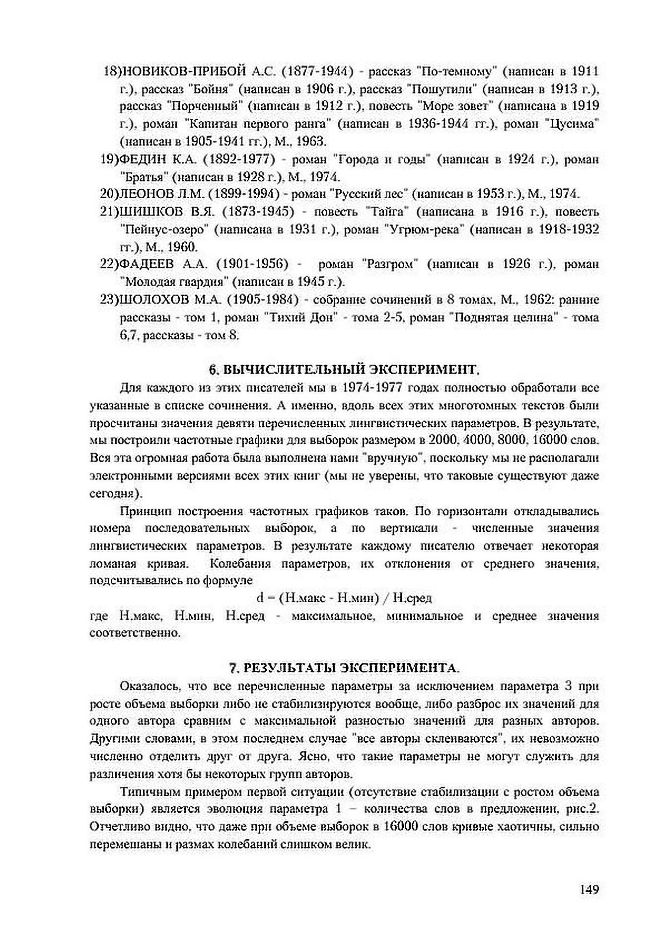 http://s7.uploads.ru/ycmi9.jpg