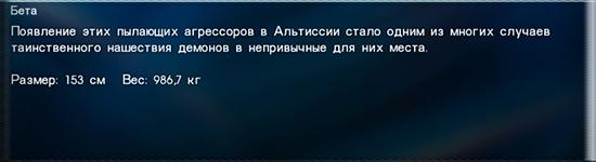 http://s7.uploads.ru/yeKZo.jpg