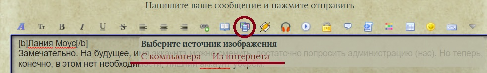 http://s7.uploads.ru/yf7pC.jpg