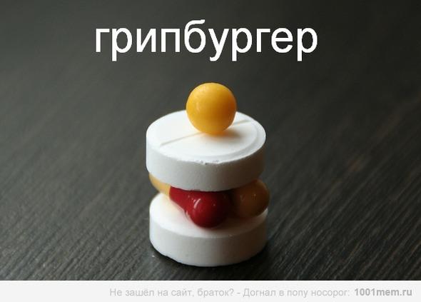 http://s7.uploads.ru/yiVlX.jpg