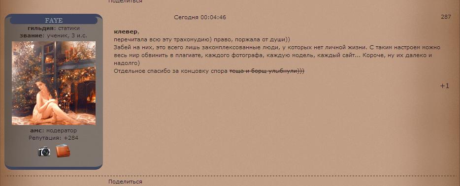 http://s7.uploads.ru/ywkev.png