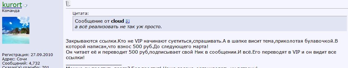 http://s7.uploads.ru/yzr6L.png