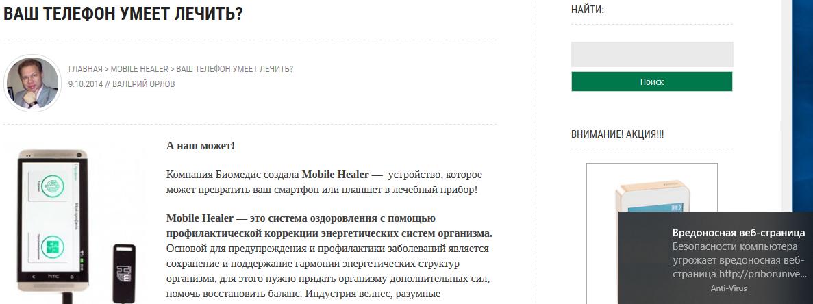 http://s7.uploads.ru/z0ry4.png