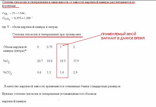http://s7.uploads.ru/z4ZVC.png