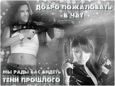 http://s7.uploads.ru/z76pJ.jpg