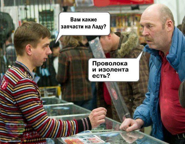 http://s7.uploads.ru/zD5QC.jpg