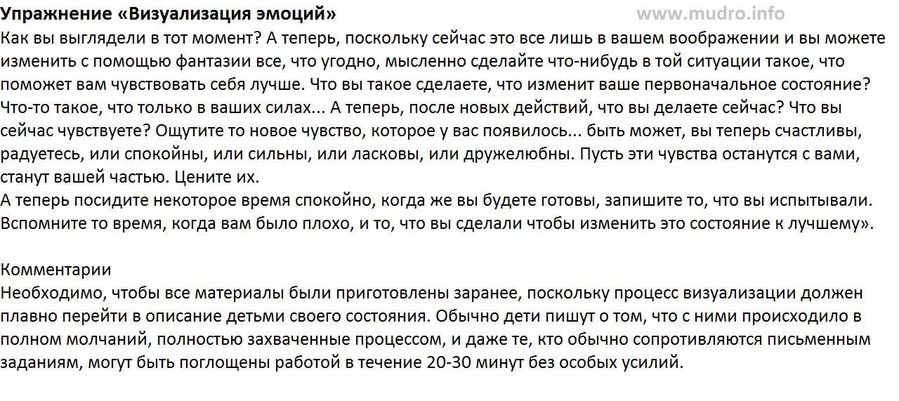 http://s7.uploads.ru/zEHGQ.jpg
