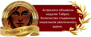 http://s7.uploads.ru/zEIst.png