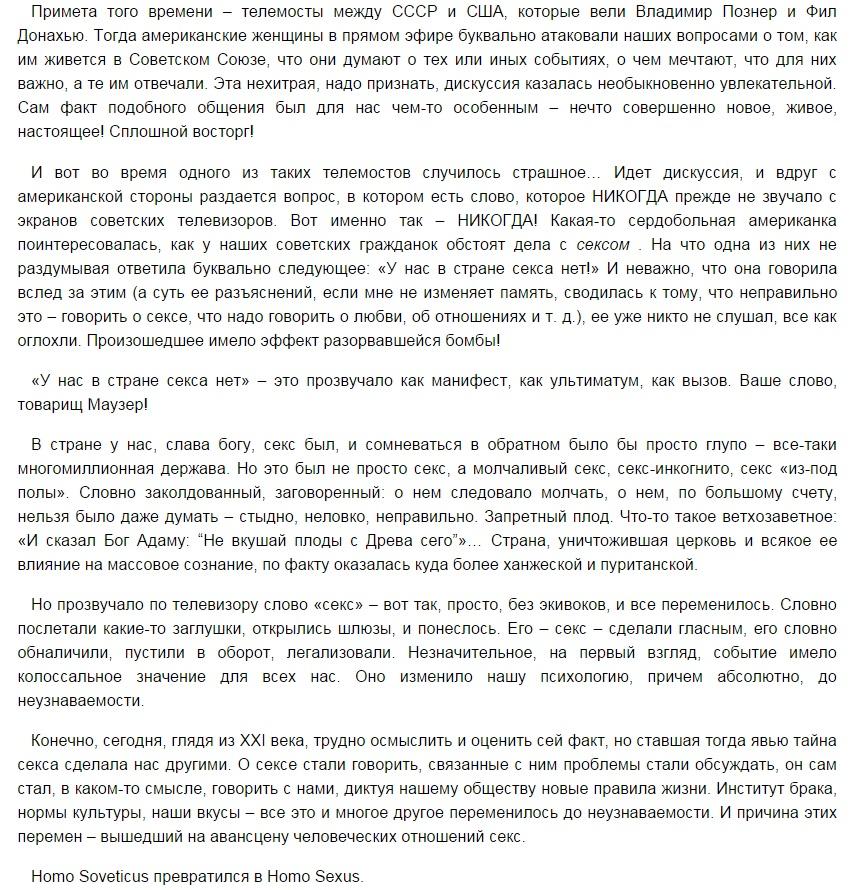 http://s7.uploads.ru/zLSjK.jpg
