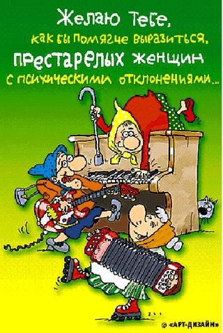 http://s7.uploads.ru/zNbwO.jpg