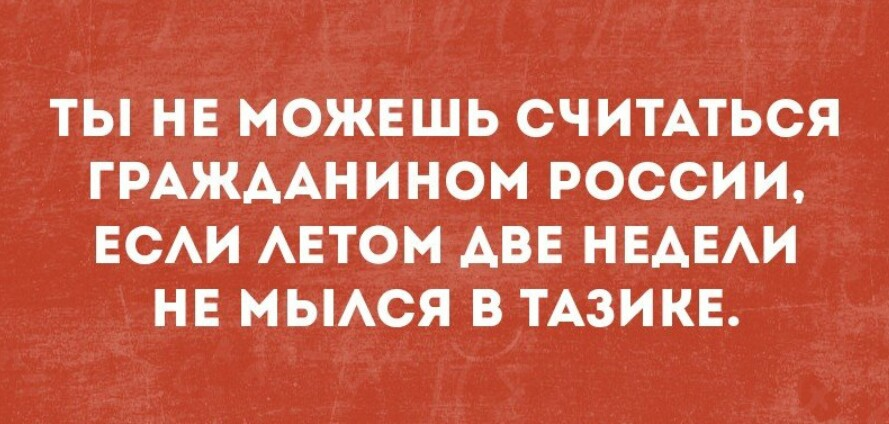 http://s7.uploads.ru/zOMsj.jpg