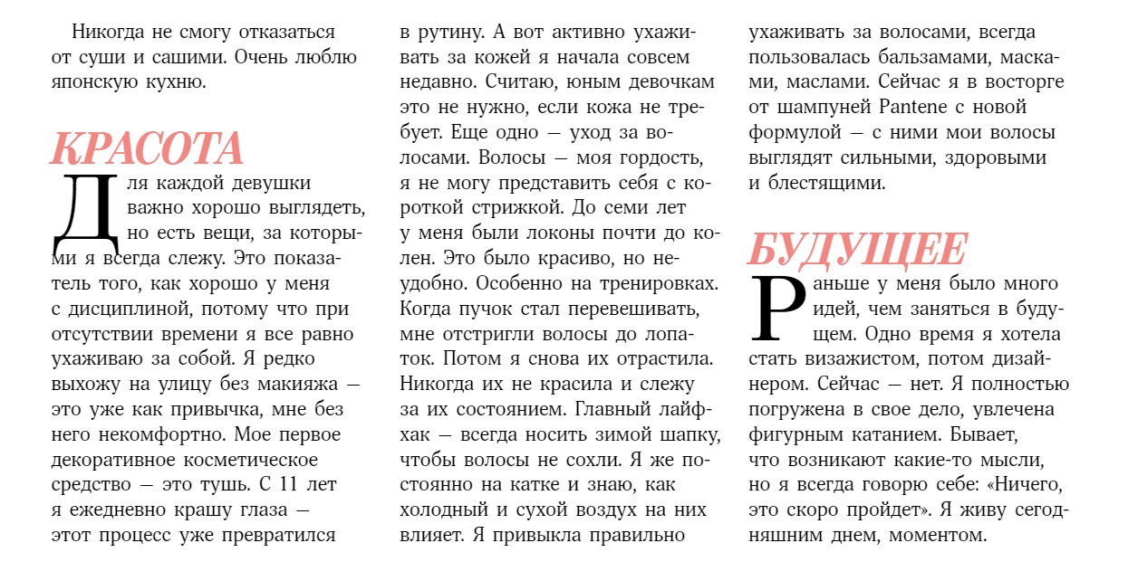 http://s7.uploads.ru/zRxcp.jpg