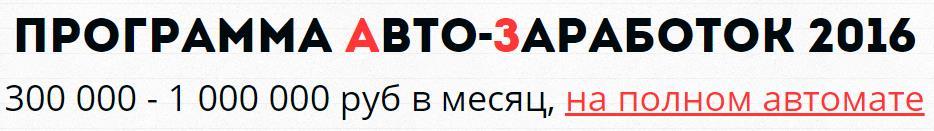 http://s7.uploads.ru/zSVhG.jpg