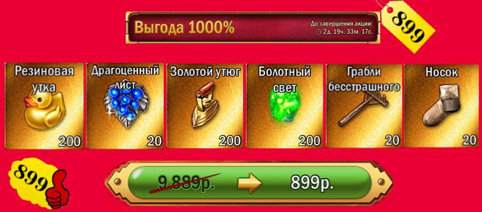http://s7.uploads.ru/zgfXN.jpg