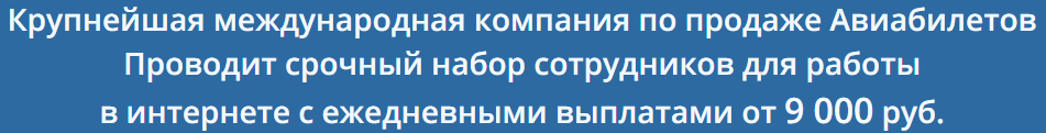http://s7.uploads.ru/zgpZ2.png