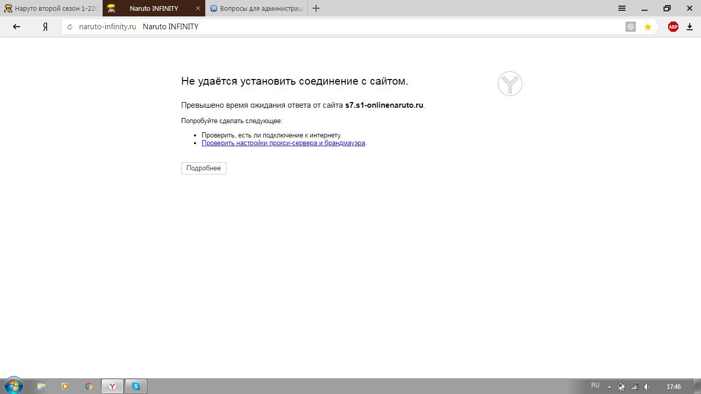 http://s7.uploads.ru/zskRB.png