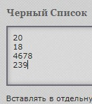http://s7.uploads.ru/zujwQ.jpg