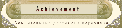 http://s7.uploads.ru/zuxEb.png