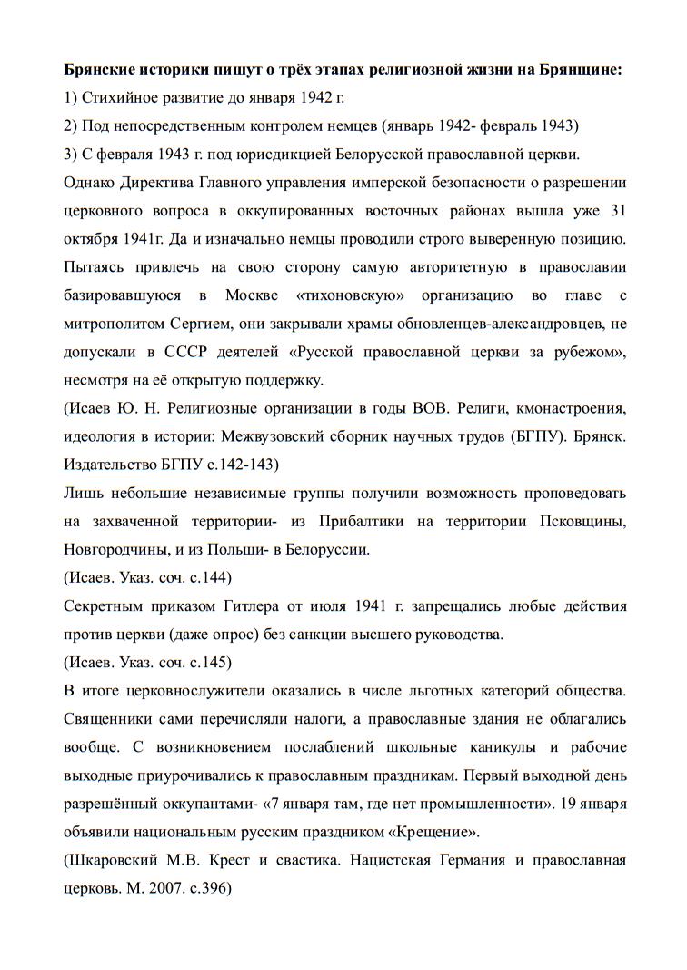 http://s7.uploads.ru/zyHaR.png