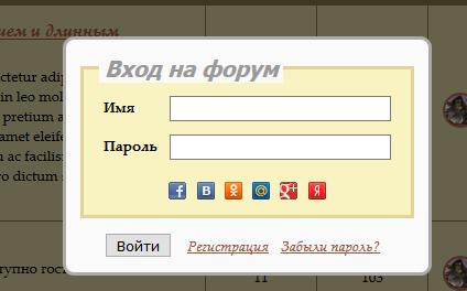 http://s7.uploads.ru/0F1CJ.jpg