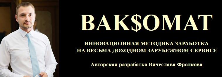 http://s7.uploads.ru/0I6GS.jpg