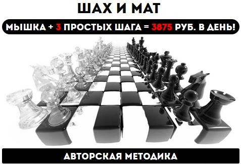 http://s7.uploads.ru/0IkTA.jpg
