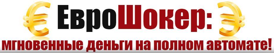 http://s7.uploads.ru/1OyDC.jpg
