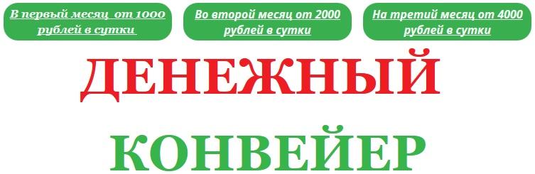 http://s7.uploads.ru/2C3y6.jpg