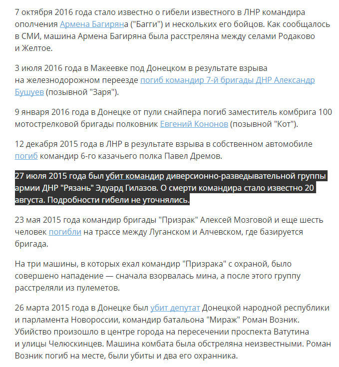 http://s7.uploads.ru/2COFL.jpg
