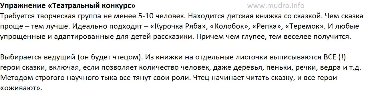 http://s7.uploads.ru/2aUEY.jpg