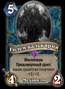 http://s7.uploads.ru/2fNbi.png