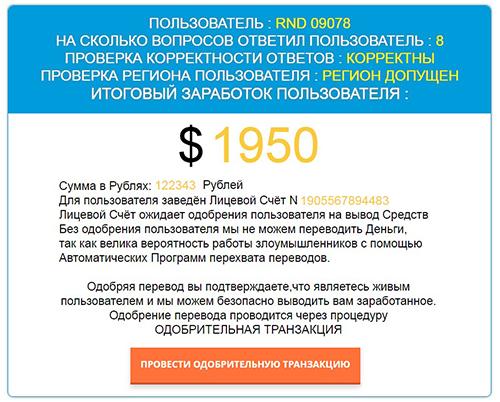 http://s7.uploads.ru/2nrCR.jpg