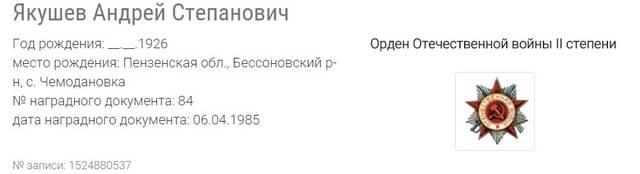 http://s7.uploads.ru/30hzg.jpg