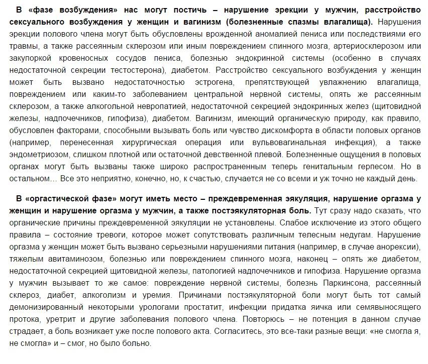 http://s7.uploads.ru/39HIq.jpg