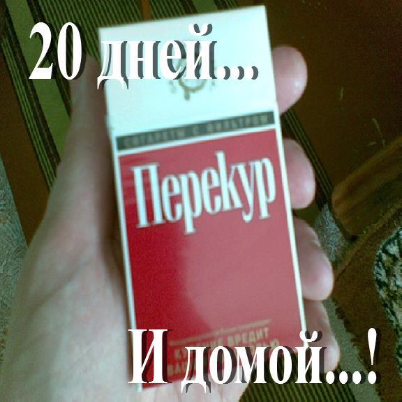 http://s7.uploads.ru/3KcJj.jpg
