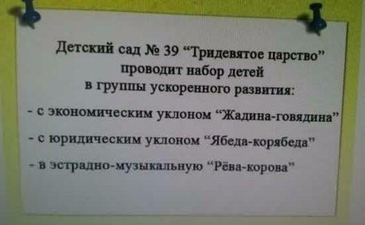 http://s7.uploads.ru/3M85e.jpg