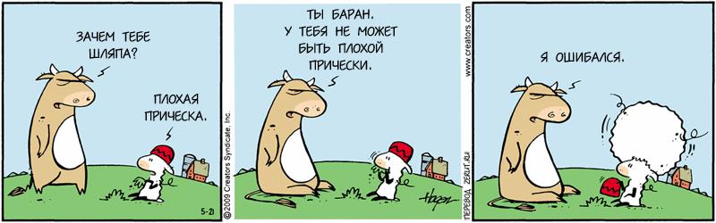 http://s7.uploads.ru/3NZMi.png