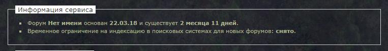 http://s7.uploads.ru/3PQEp.png