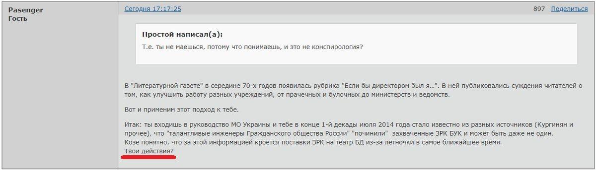http://s7.uploads.ru/3pwKN.jpg