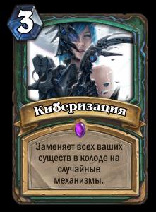 http://s7.uploads.ru/3somu.png