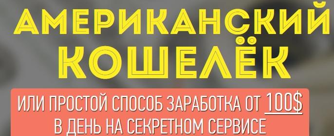 http://s7.uploads.ru/4FjGA.jpg