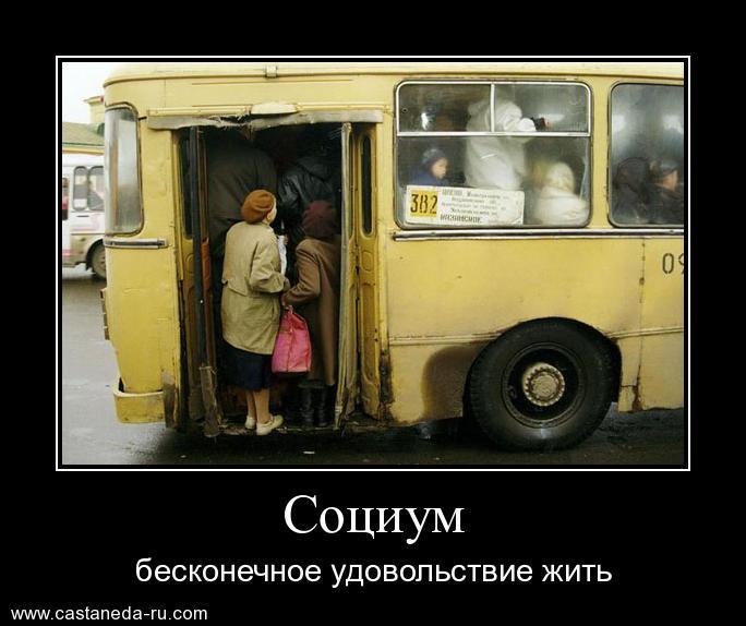 http://s7.uploads.ru/4IbOe.jpg