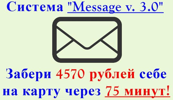 http://s7.uploads.ru/4ljd7.jpg