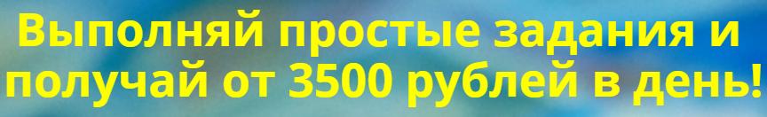 http://s7.uploads.ru/5bays.png