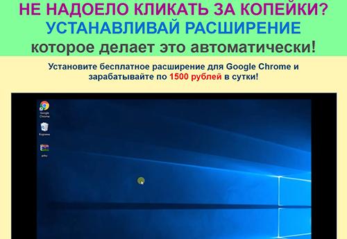 http://s7.uploads.ru/5ktCD.jpg